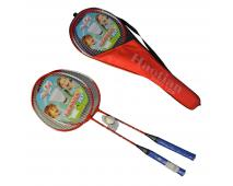 Badminton set s košíkom, 66x21cm