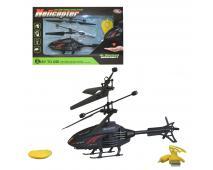 Vrtulník ovládaný rukou, 17cm