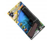 Pištol 30x17cm