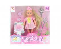 Bábika princezná 20cm