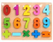 Drevené puzzle čísla 15ks