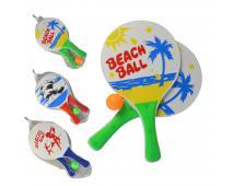 Plážový tenis set s loptičkou