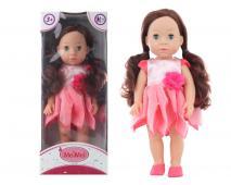 Bábika brunetka 40cm