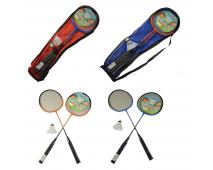 Badminton 63cm