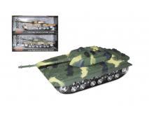 1:32 Tank na zotrvačník svetlo,zvuk