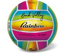 Lopta Rainbow volejbalová Pearl 21 cm