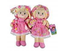 Bábika textilná 2 farby,30 cm